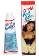 China Anal Balm Cream Cherry Flavored